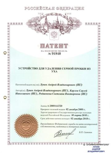 1300898497_patent5