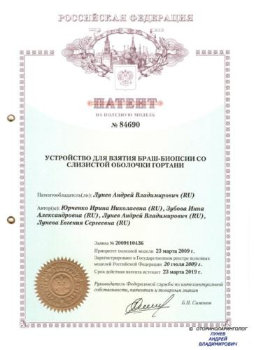 1300899568_patent6