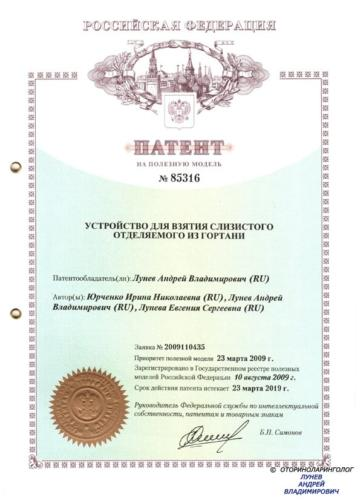 1300900012_patent7